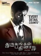 Dhuruvangal Pathinaaru - Movie Poster