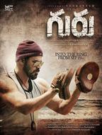 Guru - Movie Poster