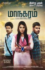 Maanagaram - Movie Poster
