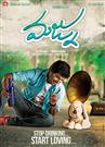 Majnu - Movie Poster