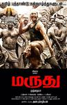 Marudhu - Movie Poster