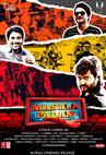Masala Padam - Tamil Movie Poster
