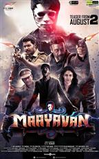 Maayavan - Movie Poster