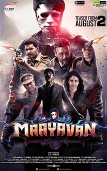 Maayavan
