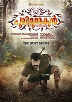 Pulimurugan - Movie Poster
