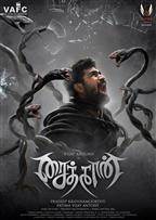 Saithan - Movie Poster
