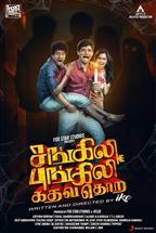 Sangili Bungili Kadhava Thorae - Movie Poster