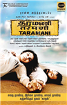 Taramani - Movie Poster