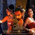 Veeram - Movie Poster