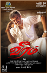 Veeram - Tamil Movie Poster