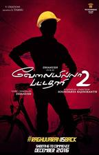VIP 2 - Velaiyilla Pattathari 2 - Movie Poster