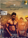 Velai Illa Pattadhari - Tamil Movie Poster