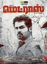 Madras - Tamil Movie Poster