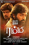 Rummy - Tamil Movie Poster