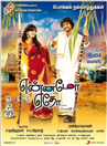 Yennamo Yedho - Tamil Movie Poster