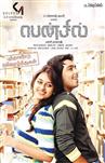 Pencil - Tamil Movie Poster