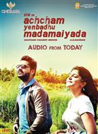 Achcham Enbadhu Tamil Full Movie Download