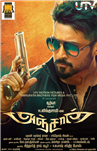 Anjaan - Tamil Movie Poster