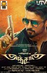 Anjaan - Tamil Movie Poster