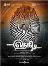 Thegidi - Tamil Movie Poster