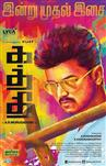 Kaththi - Tamil Movie Poster
