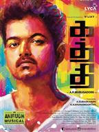Kaththi