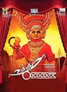 Uttama Villain - Tamil Movie Poster
