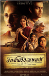 Kaaviya Thalaivan - Tamil Movie Poster