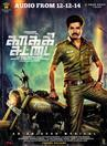 Kakki Sattai - Tamil Movie Poster