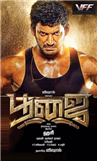 Poojai - Tamil Movie Poster