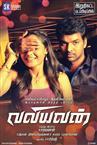 Valiyavan - Tamil Movie Poster