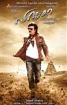 Lingaa - Tamil Movie Poster