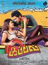 Kappal - Tamil Movie Poster