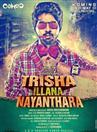 Trisha Ilana Nayanthara