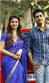 Idhu Namma Aalu - Tamil Movie Poster