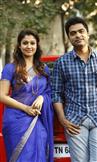 Idhu Namma Aalu - Tamil Movie Poster