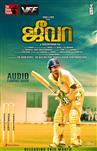 Jeeva - Tamil Movie Poster
