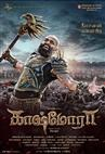 Kaashmora - Tamil Movie Poster