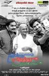Indru Netru Naalai - Tamil Movie Poster