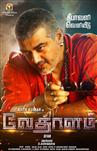 Vedalam - Tamil Movie Poster