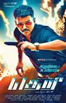 Theri - Tamil Movie Poster