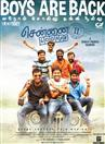 Chennai 600028 - 2 - Tamil Movie Poster