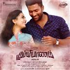 MUPPARIMANAM  - Movie Poster