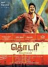 Thodari - Movie Poster