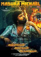 Anbanavan Asarathavan Adangathavan - Movie Poster