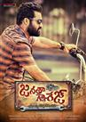 Janatha Garage - Movie Poster