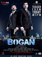 Bogan - Movie Poster