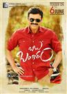 Babu Bangaram - Movie Poster