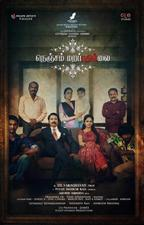 Nenjam Marappathillai - Movie Poster