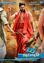 DJ - Duvvada Jagannadham - Movie Poster